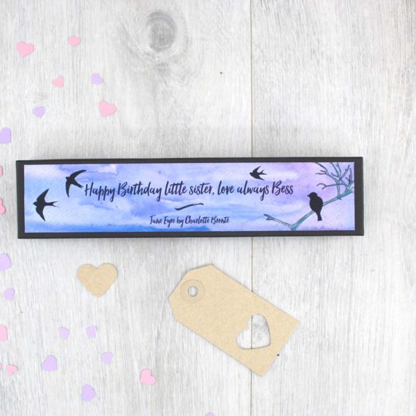 personalised charlotte bronte literary gifts